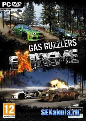 Gas Guzzlers Extreme (2013/PC/Rus|Multi6) RePack от z10yded
