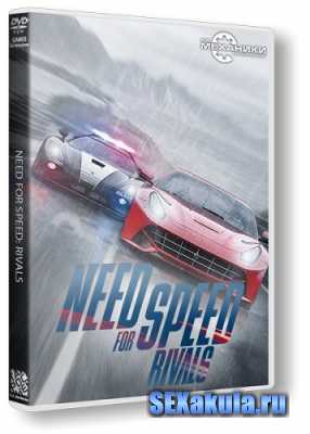 Need For Speed: Rivals (2013/PC/RUS|ENG) RePack от R.G. Механики