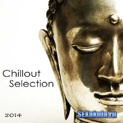 Chillout Selection: Lounge and Chill Out India Style (2014)
